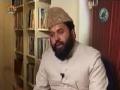 [04 Sept 2012] نہج البلاغہ - Peak of Eloquence - Urdu