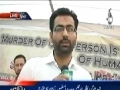 Aaj News: Protest Camp in Bolta Pakistan - Urdu