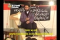 [Must Watch]  Tabarra explained by Allama Aqeel ul gharavi  -Urdu