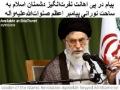 [FARSI] Vali Amr Muslimeen Condemning Anti-Islam Film - 13 Sep 2012
