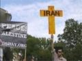 [AL-QUDS 2012][AQC] Washington, DC USA : Charles Carlson - 17 August 2012 - English
