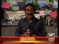 [News Report - 16 Sep 2012] Attack of Police on Labbaik RasulAllah rally - Karachi - Urdu