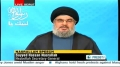 Sayed Nasrallah Speech on Offensive Anti-Islam Film - 16 Sept 2012 -  English Dub