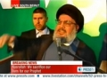 Sayed Nasrallah participates IN PERSON at Prophet Loyalty Rally - 17 Sept 2012 - [ENGLISH]