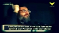 We will say to him with our blood - LABBAIK YA RASOOLALLAH - Arabic sub English