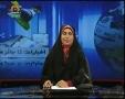 [17 Sept 2012] Program اخبارات کا جائزہ - Press Review - Urdu