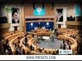 NAM presidency by Iran - English