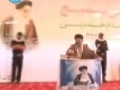 عالمی بسیج Alami Baseej Az Nazr e Imam Khomeini (r.a) - Ustad Syed Jawad Naqavi - Urdu