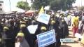 Nigerian protesters condemn anti-Islam movie - 20SEP12 - English