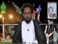 یوم عشق رسول (ص) پر ہونے والے فسادات اور ہلاکتیں - H.I. Sadiq Taqvi - Urdu