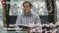 Majlis e Soyam Shaheed Namoos e Risaalat Ali Raza Taqvi - Salaam By Ustad Sibt-e Jaffer - 19 Sept 2012 - Urdu