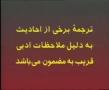 Baz In Che Shor e shast - Persian