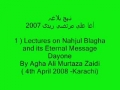 4th April 08 - Lecture on Nahjul Blagha and its Eternal  Message Day 1 by AMZ - Urdu