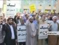 ادامه خشم مسلمانان درایران و جهان - Sept 27, 2012 - Farsi