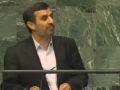 [FARSI][26Sep12] President Ahmadinejad Speech at 67th UN General Assembly