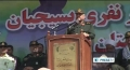 [09/28/2012] Iran Ready to Deter Enemys Provocations - English