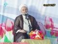 Friday Speech حجۃ الاسلام فرحزاد H.I. Habibullah farahzaad - 28 September 2012 - Farsi