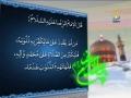 Hadith e Noor 02 - Hazrat Imam Ali Raza AS - Arabic Urdu