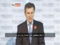 2012 IRAN STRONGER THAN EVER (Documentary) - English sub Farsi