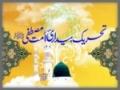 *EVENT PROMO* Ijtima-e-Ummat-e-Rasoolullah (saww) - 7th October 2012 - Urdu