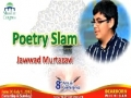[MC-2012] Poetry during main Session - Jawad Murtazawi - English