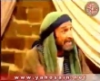 Movie - Hazrat Bilal-e-Habashi (r.a) - 05 of 12 - Arabic