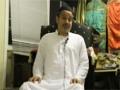 [1] - Tafseer Surah Ebraheem by Ayatullah Sayed Kamal Emani - Dr. Asad Naqvi - Urdu