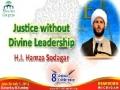 [MC-2012] Justice without Divine Leadership - Shiekh Hamza Sodagar - English