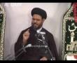 Clip : Quran ka mouzou kia hay? Urdu
