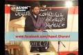 Clip: Kaaba qibla kun bana? - Allama Aqeel Ul Gharavi - Urdu