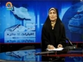 [06 Oct 2012] Program اخبارات کا جائزہ - Press Review - Urdu