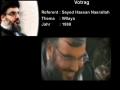 Sayed Hassan Nasrallah - Vortrag über Wilaya ( Deutsch) -  Arabic Sub German
