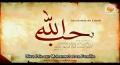 Invocation du Lundi - Dua for Monday - Arabic Sub French