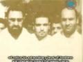 Short Biography of Dr. Ali Shariati - Farsi Sub English