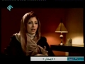 مستند دیدار - همایش جوانان و بیداری اسلامی - Farsi.