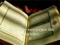 Surah Al-Haaqqa Heart Trembling Quran Recitation with English Translation!