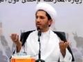 [14 OCT 2012] لقاء مفتوح للشيخ علي سلمان بأهالي المعامير - Arabic
