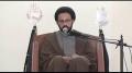 وسیلہ اور اس کے تقاضے - H.I. Sadiq Raza Taqvi - 14 October 2012 - Urdu