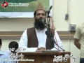 [Yume Mustafa SAWW] Speech Qazi Ahmed Noorani - University of Karachi - 16 October 2012 - Urdu