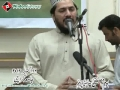 [Yume Mustafa SAWW] Manqabat by Zulfiqar Hussaini - University of Karachi - 16 October 2012 - Urdu