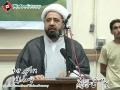 [Yume Mustafa SAWW] Speech H.I. Muhammad Amin Shaheedi - University of Karachi - 16 October 2012 - Urdu