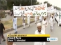 [19 Oct 2012] Pakistanis ground offensive against Pro Taliban militants - English