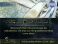 Quran Juz 21 [Al Ankabut: 46 - Al Ahzab: 30] - Arabic Sub English