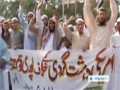 [21 Oct 2012] US envoy for Pakistan holds talks in Islamabad amid growing opposition - English