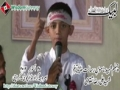 [لبیک یا رسول اللہ کانفرنس - Karachi] Speech - Son of Shaheed Ali Raza Taqvi - 20 Oct 2012 - Urdu