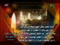 زندگی نامه امام باقر ع - Farsi