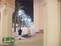 [4] مناسک حج - manasik hajj - Urdu