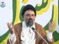 حج کارگاہ ابراھیمی و محرم رمزگاہ حسینی Ustad Syed Jawad Naqavi - Ali PurChatta - Urdu