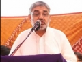 Ground Breaking Ceremony Al Muntazar Garden - Speech Mulana Murtaza Zaidi - 8th July, 2012 - Urdu