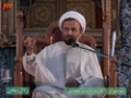 Speech H.I. Panahiyan - زن - Women - آثار مدیریت محبت - Farsi